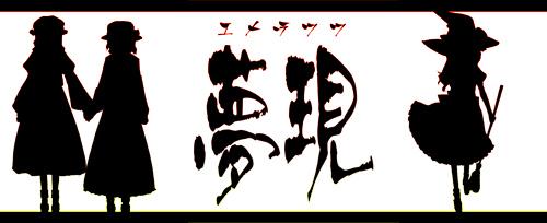 2008034